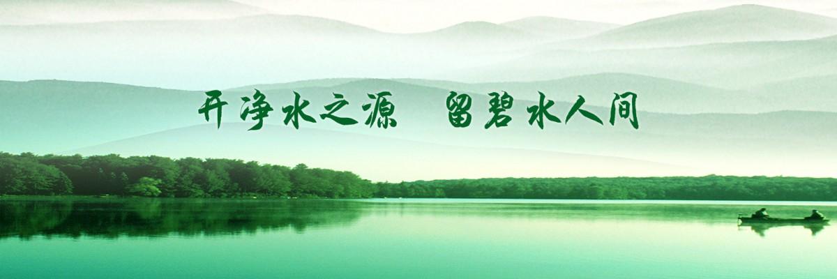 幻灯片1(1920×600)